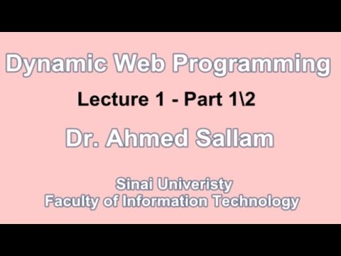 Dynamic Web Programming - PHP - برمجة المواقع التفاعلية