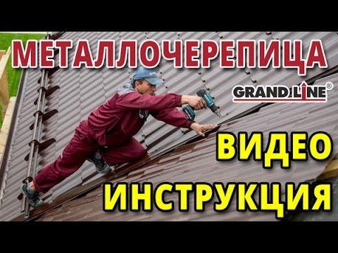 видео: Как заменили шифер на металлочерепицу