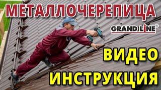 Как заменили шифер на металлочерепицу(Кровельщики СпецМеталлСтрой., 2014-02-12T08:57:23.000Z)