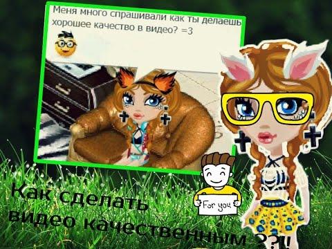 ... /Как качество видео сделать лучше: krivoruky.ru/tv.php?c=mlueg7wsggc