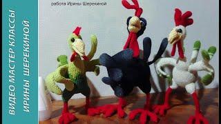 вязание игрушек крючком, урок 4, вязание лап.