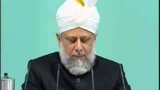 Urdu Khutba Juma 19th January 2007 - Divine attribute of Al Rahman (The Gracious)