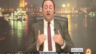 عمرو عبد الهادي : السيسي قرر الهروب للامام و التعامل مع 11/11 بمبدا يا طابت يا اتنين عور