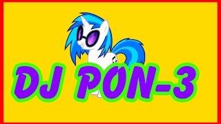 Как нарисовать пони Диджея пон 3. Май литл пони.(В этом видео я рисую пони Диджей пон 3. DJ Pon-3 (англ. Vinyl Scratch) или Винил Скрэтч — персонаж заднего плана, приобре..., 2015-07-09T08:30:02.000Z)