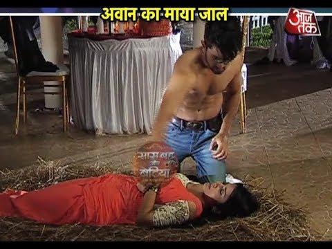 Naamkaran: Neil-Avni's naughty romance thumbnail