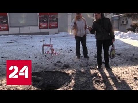 Донбасс: ВСУ и 'Правый сектор' атаковали Коминтерново