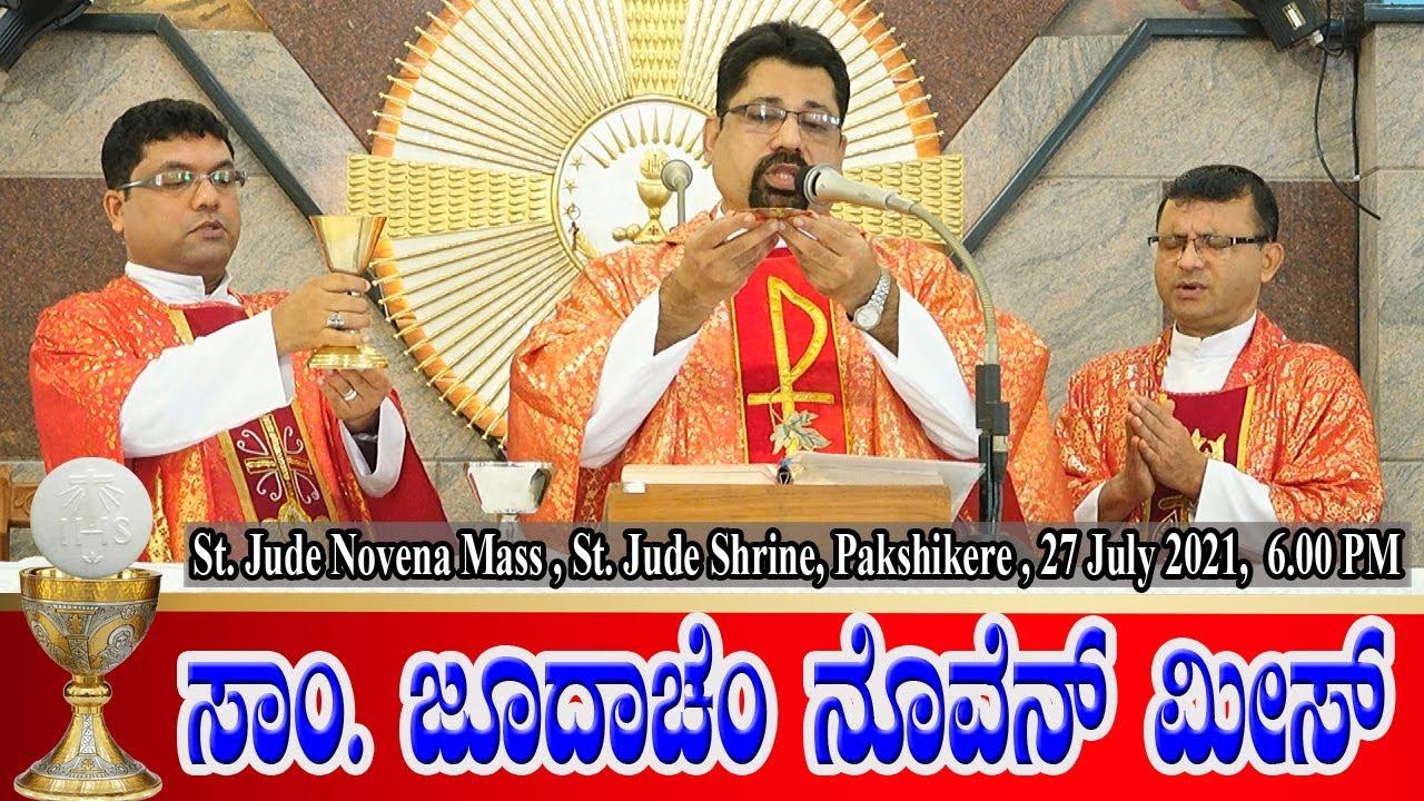 Download ST. JUDE NOVENA MASS | ಸಾಂ. ಜೂದಾಚೆಂ ನೊವೆನ್ ಮೀಸ್ 27 July 2021 by Rev. Fr Melwyn Noronha