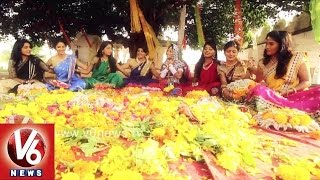 V6 presents bathukamma festival song promo 2015 . watch it and enjoy ios app ► https://goo.gl/efeqlj download android http://bit.ly/v6newsapp sub...