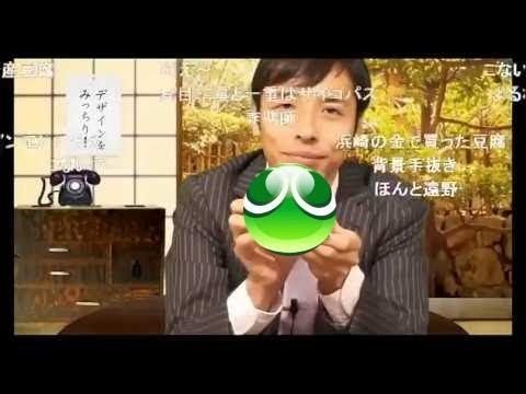 ぷよぷよ差し替えバッチリ先生によるぷよぷよ大連鎖動画