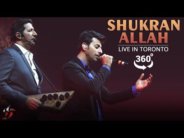 Shukran Allah - Kurbaan   360 Degree Video   Salim Sulaiman Live   Jubilee Concert Toronto