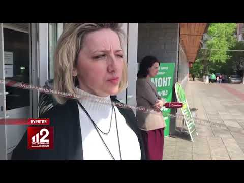 Видео как батут унесло ветром
