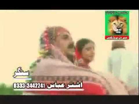 Singer Ushtar Abbas Poet  Nadir Aslam Leghari