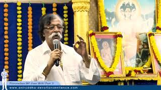 Sadguru Shree Aniruddha Pitruvachan (Part 1) - 20 June 2019