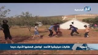 نزوح أهالي درعا إلى المزارع بسبب قصف ميليشيا الأسد