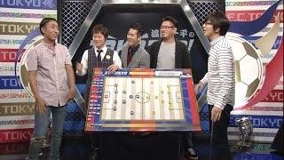 今回のTOKOTON!は 次節ガンバ大阪戦の展望をする予定でしたが、 本編で...
