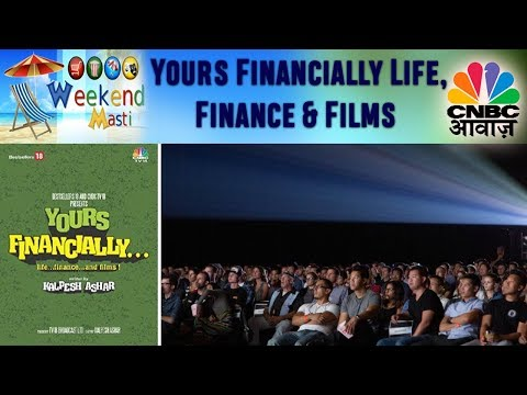 Yours Financially Life, Finance & Films | Book Review | Weekend Masti | CNBC Awaaz