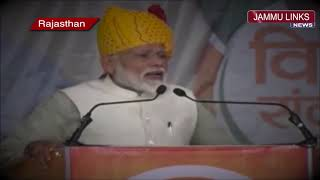 Our fight is against terrorists and not Kashmiris: Modi