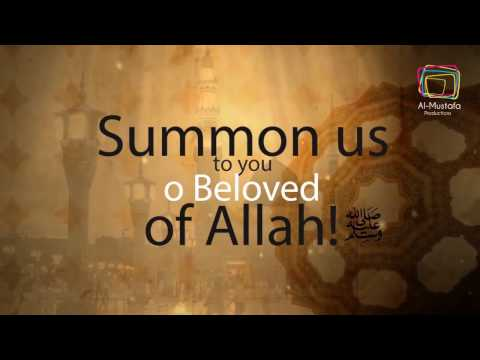 Hum Ko Bulana Ya RasoolAllah ﷺ [Official Translation Video]