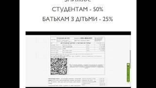 Як швидко замовити квиток на потяг онлайн.(, 2017-06-11T16:46:31.000Z)
