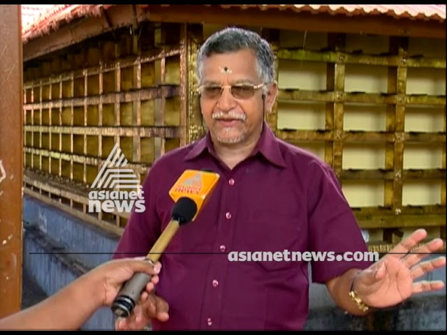 Pandalam palace trust against T. K. A. Nair statement over Sabarimala women entry