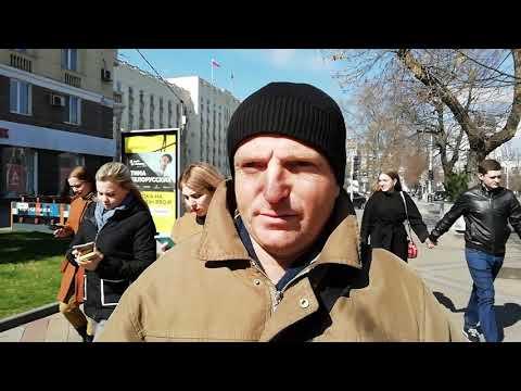 Путин Владимир Владимирович Краснодарский край поселок Мостовской.