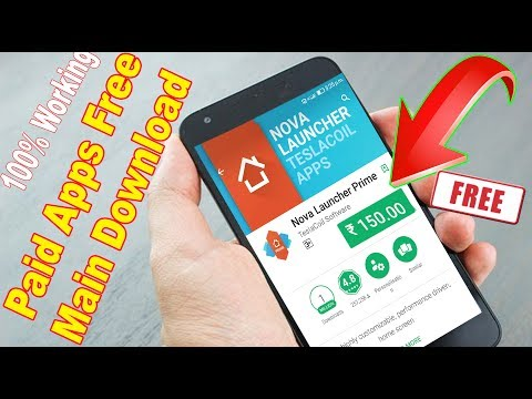 me app free download