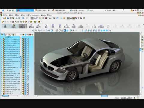 宝马虚拟建模how To Build Bmw Z4 With Solidworks Youtube
