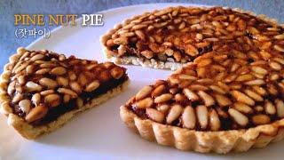 여름철 보양 디저트 잣파이 만들기 / Pine nut…
