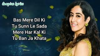 Jab Tum Pass Ho (Lyrics) | Jonita Ghandhi & Ash King |Niranjan |
