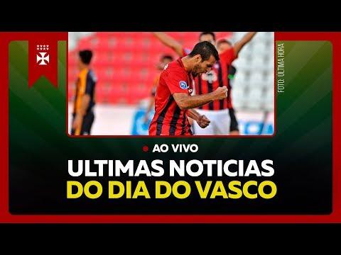 4 REFORÇOS FECHADOS E MAIS POR VIR | ÚLTIMAS NOTÍCIAS DO DIA | Notícias do Vasco Da Gama