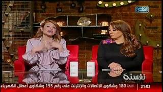 نفسنة تعليق إنتصار وبدرية على جملة هيدي: لو أنا مت