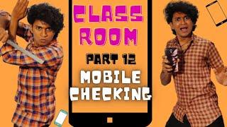 Class Room Part 12 - Mobile Checking / Malayalam Vine / Ikru
