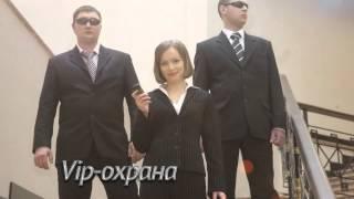 Видео на заказ. Охрана. Видео на заказ для бизнеса(http://drvd.ru, E- info@drvd.ru, т.+7(495)255 3210 Присоединяйтесь в ВКонтакте - https://vk.com/drawvideo Много интересного и в Фейсбук..., 2014-08-19T11:25:45.000Z)