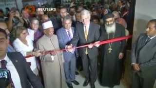 المتحف المصري يستضيف معرض عن التسامح الديني