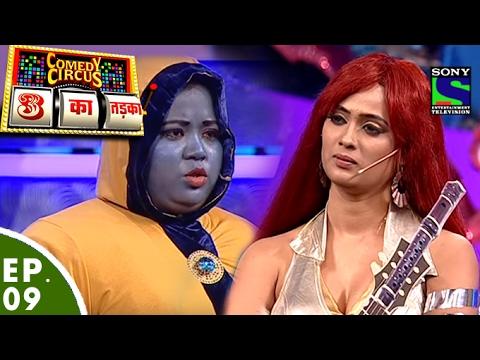 Download Comedy Circus 3 Ka Tadka - Ep 9 - Kal Aaj Aur Kal Special