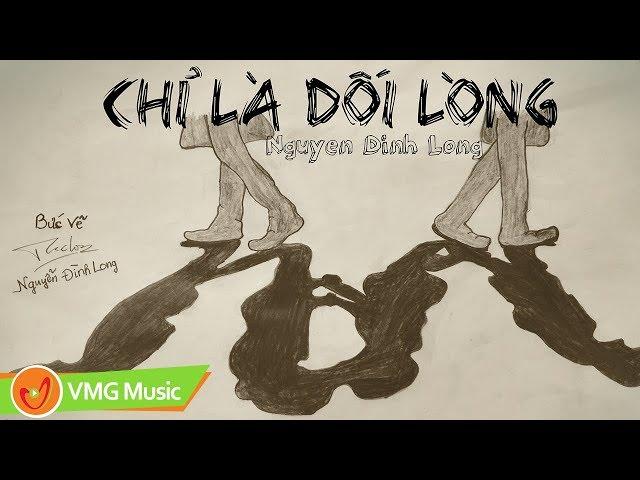 Chỉ Là Dối Lòng - NGUYỄN ĐÌNH LONG | OFFICIAL LYRICS VIDEO | Nhạc Trẻ Hay Nhất 2018