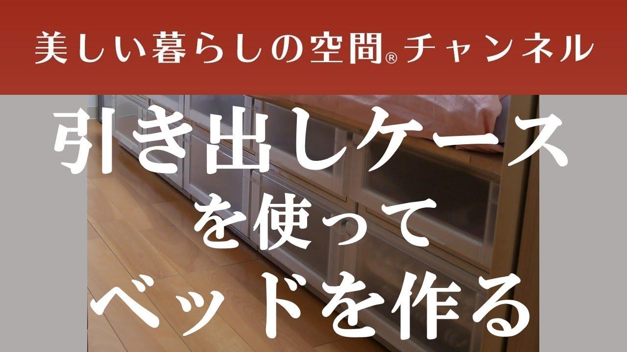 英子 ユーチューブ 安東 「片付けは一生続くから! 死ぬまで」空間プロデューサー・安東英子が語る!