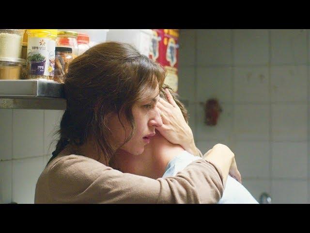 映画『彼が愛したケーキ職人』予告編