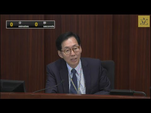 Special meeting of Finance Committee - Home Affairs (2016/04/06)