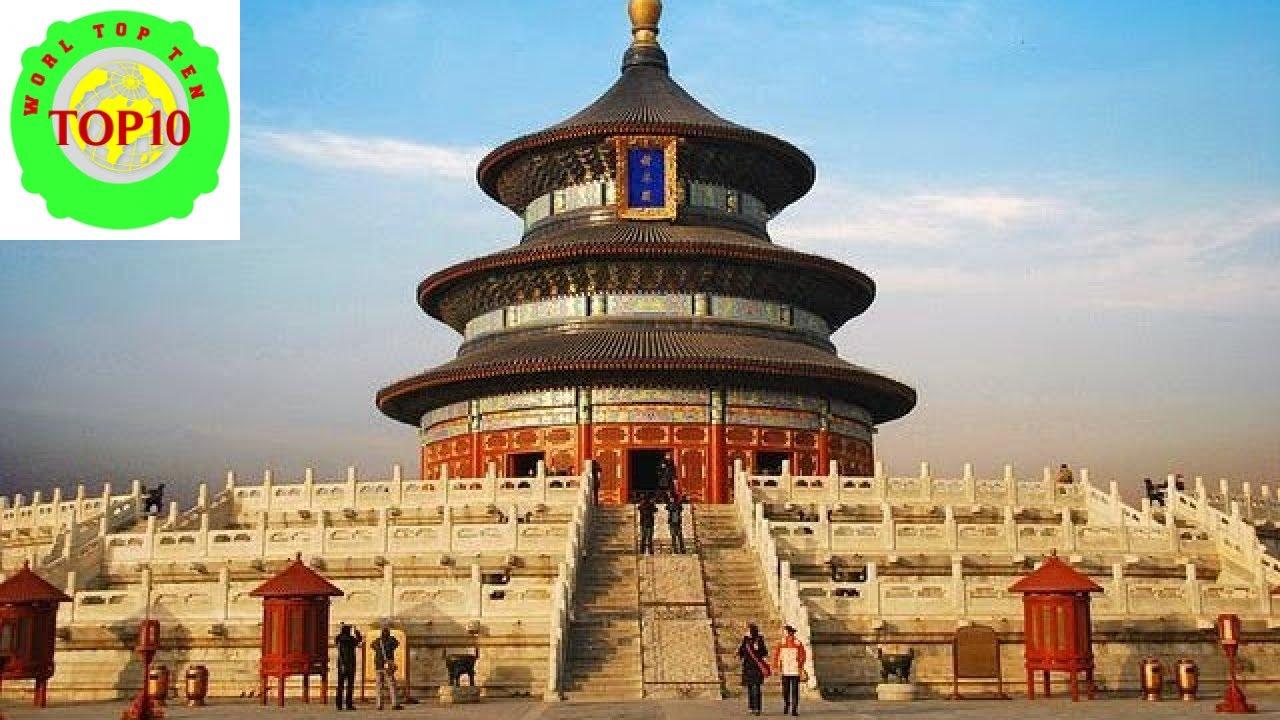 Top Tourist Attractions In Beijing YouTube - 10 must see attractions in beijing
