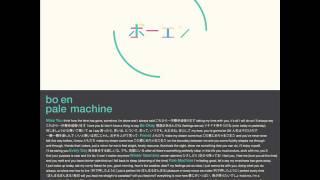 Bo En - My Time (Pale Machine) + Lyrics