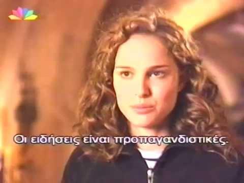 v for vendetta 1080p greek subs 4free