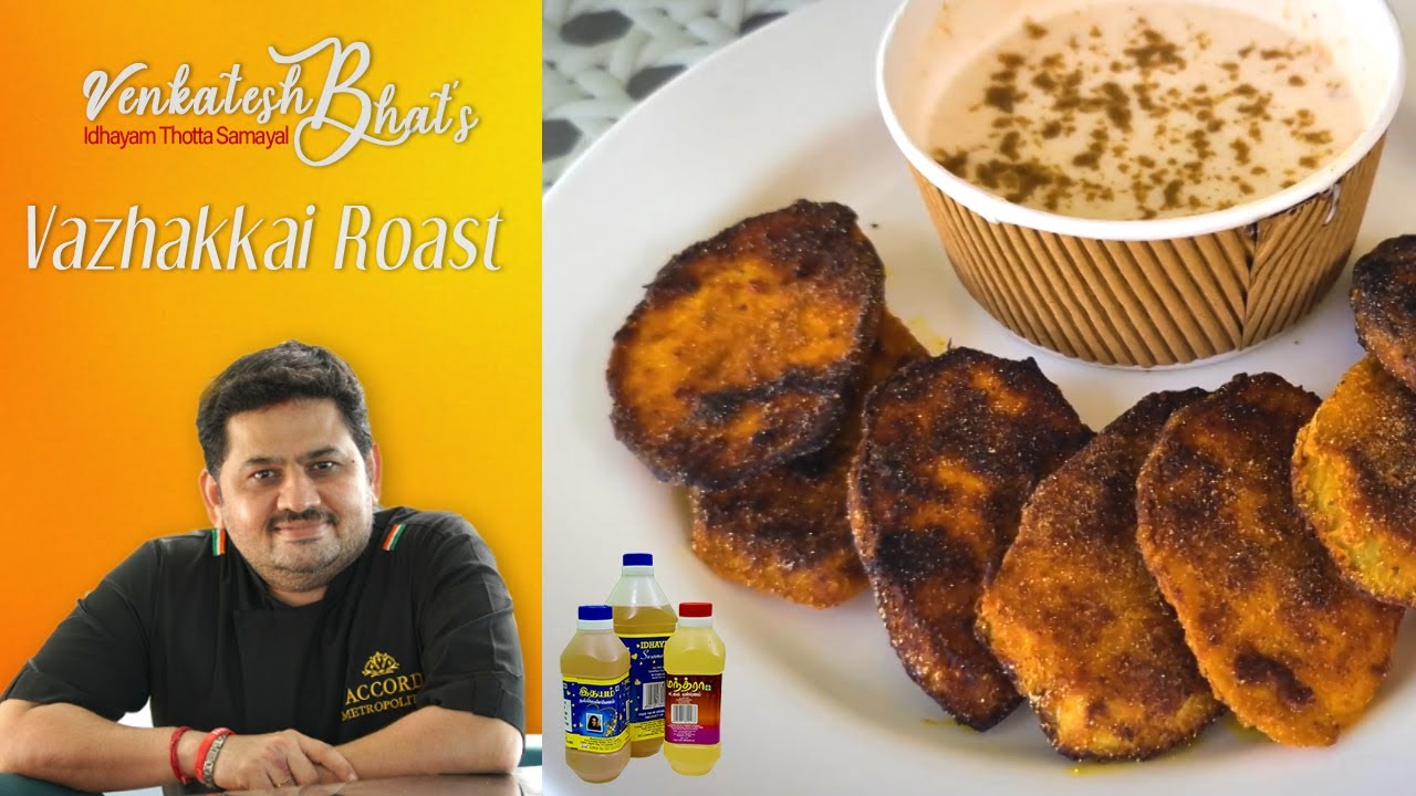 Venkatesh Bhat makes Vazhakkai roast | recipe in Tamil | VAZHAI ROAST | raw banana snack