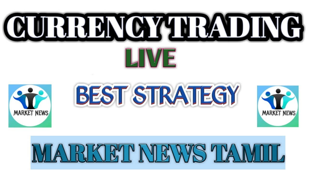 Live Currency Trading | USD/INR Option Trading | Best Strategy And Made Profit | Live Trading Vlog#3