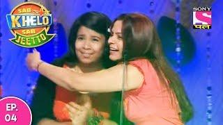 Sab Khelo Sab Jeetto - सब खेलो सब जीतो - Episode 4 - 26th May, 2017 thumbnail