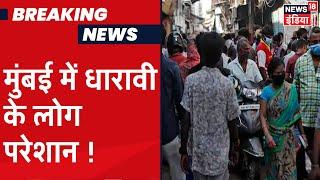 Mumbai के Dharavi में लोग परेशान, मॉनसून आने के पहले नहीं हो रही नाले की सफाई
