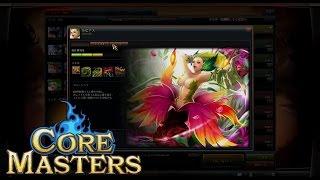 『コアマスターズ』実況プレイ 「ルピナス」 カジュアルチーム模擬戦 Core Masters:Casual Japan