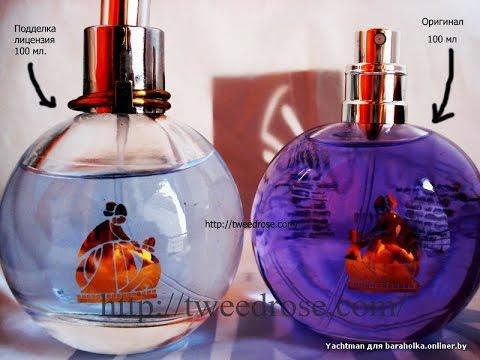 парфюмы , как понять настоящий аромат или подделка