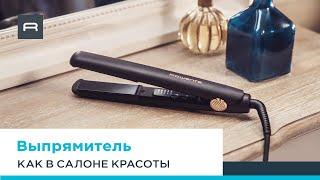 Выпрямитель Rowenta Ultimate Experience профессиональный уход за волосами у вас дома