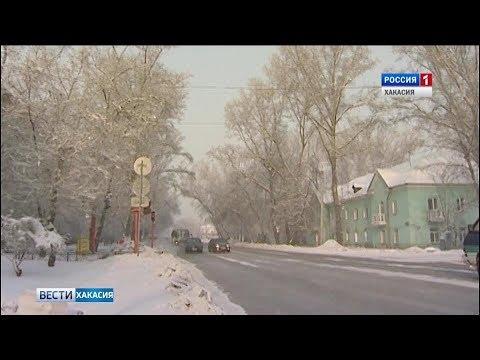 На сегодняшнюю ночь в Хакасии пришелся пик морозов за эту зиму. 06.02.2019